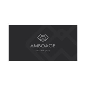 Amboage